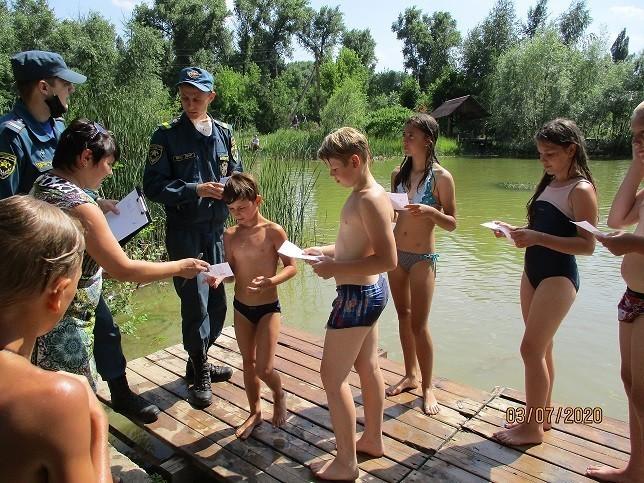 Профилактическое мероприятие по предупреждению  несчастных случаев на воде в летний период