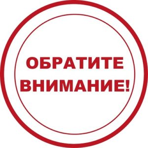 Отдел архитектуры и градостроительства администрации города Ясиноватая информирует