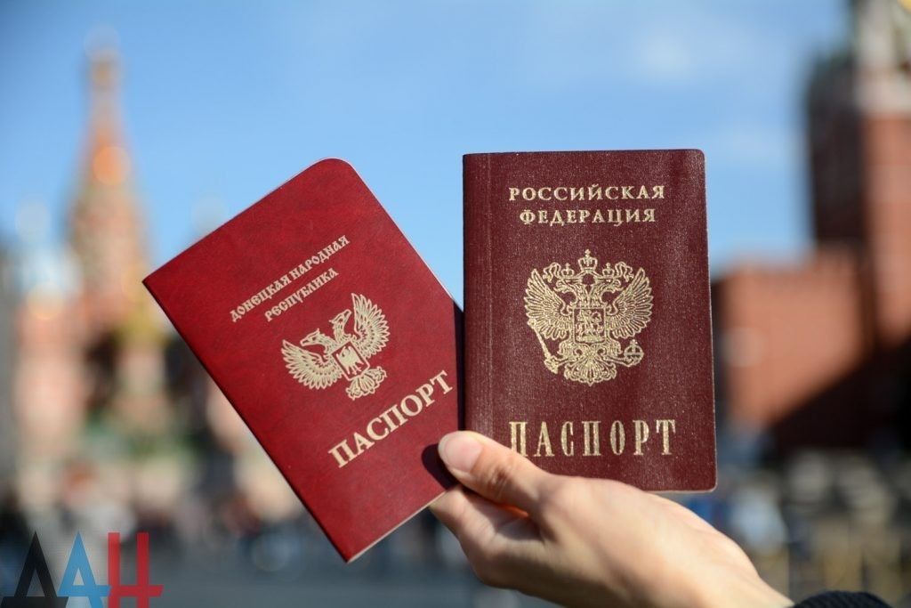 Жители ДНР подали порядка 142 000 заявлений на получение гражданства РФ в упрощенном порядке – МВД