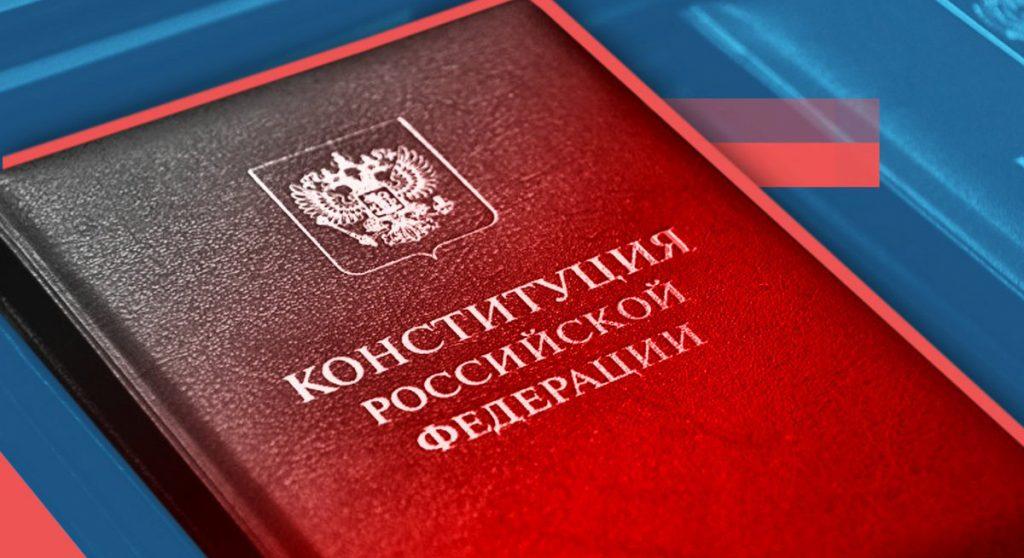 Пушилин поздравил жителей ДНР, проголосовавших по поводу поправок к конституции РФ