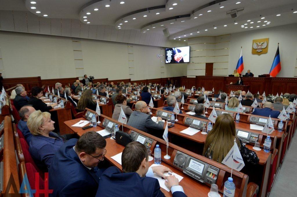 Гражданский кодекс ДНР вступил в законную силу – Народный Совет