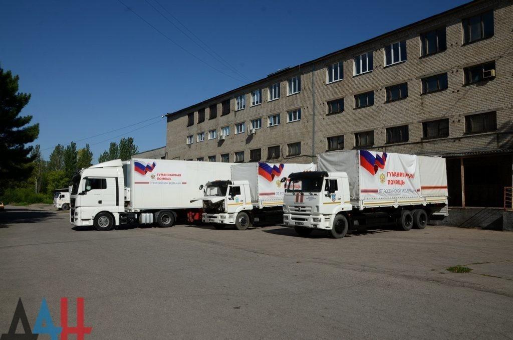 Спасатели из России доставили в ДНР 65 тонн гуманитарной помощи – Минздрав