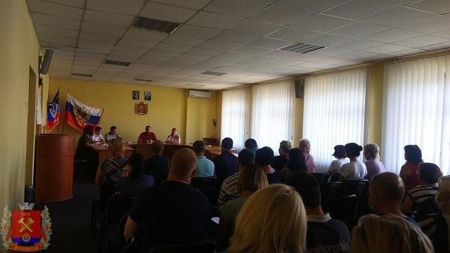 Встреча с коллективом Ясиноватского городского центра занятости