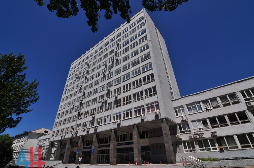 Новый учебный год в школах и вузах ДНР начнется с 1 сентября в очной форме – указ