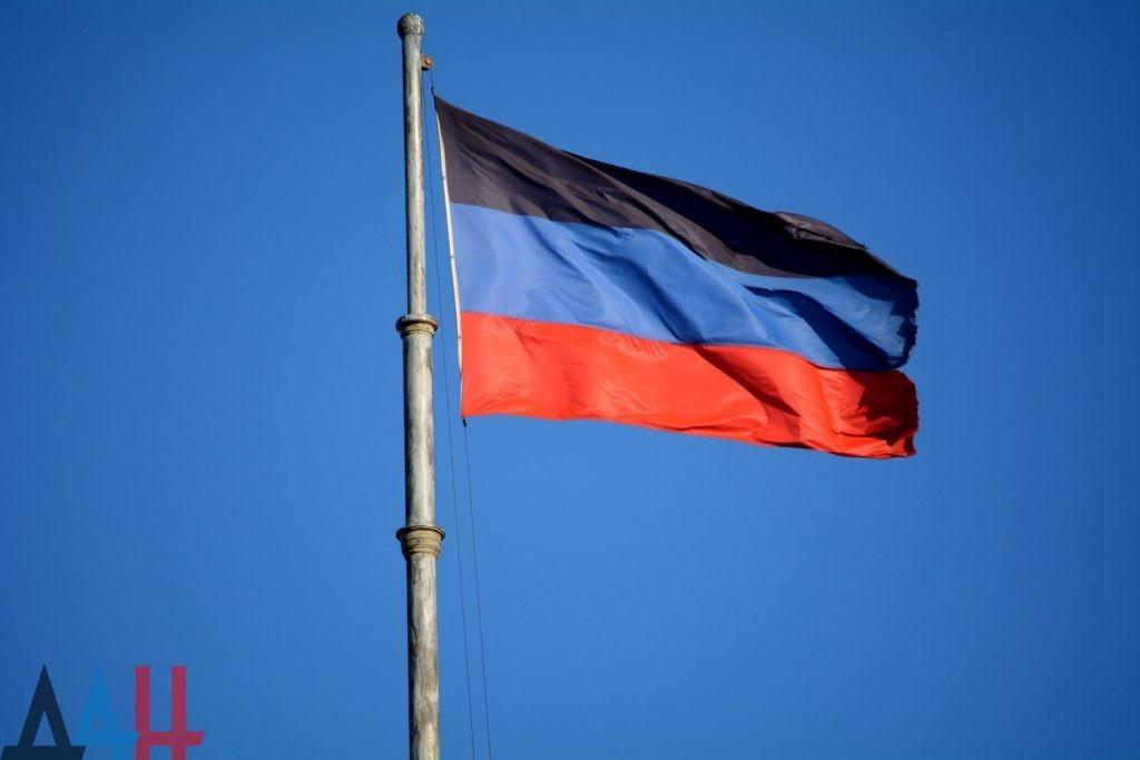 В ДНР вновь разрешены массовые мероприятия на открытом воздухе