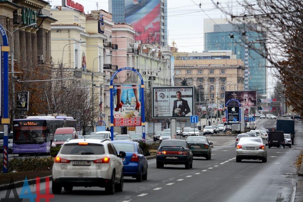 Почти 6500 жителей ДНР с 1 августа оформили полис ОСАГО – «Почта Донбасса»
