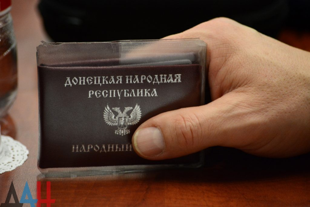 Первое заседание осенней сессии НС ДНР пройдет 7 августа, будет рассмотрено более 10 законопроектов