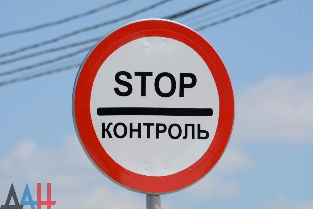 Порядка 13 000 жителей ДНР обратились за разрешением на пересечение границы с РФ, ЛНР и Украиной