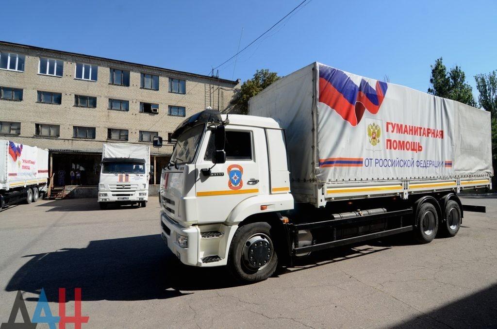 Девяносто восьмой гуманитарный конвой из России прибыл в Донецк – МЧС ДНР