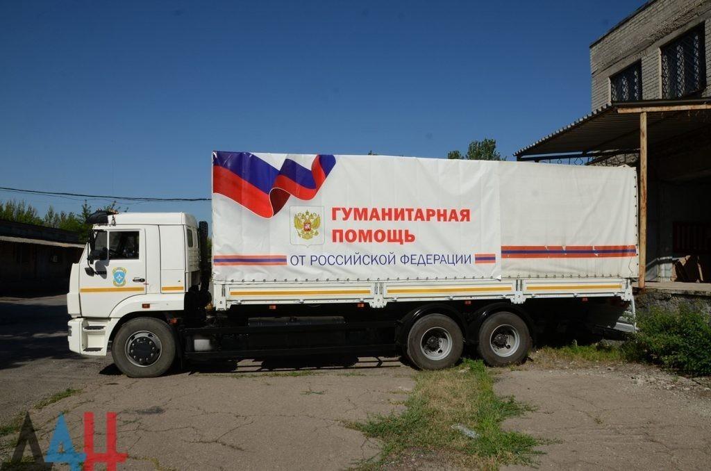 Конвои МЧС России за шесть лет доставили в ДНР более 45 000 тонн гуманитарной помощи