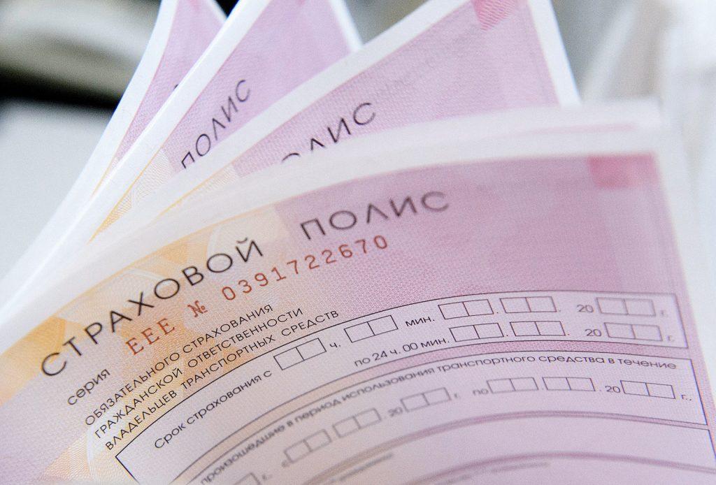 Полис ОСАГО с начала августа оформили более 3500 жителей ДНР – «Почта Донбасса»