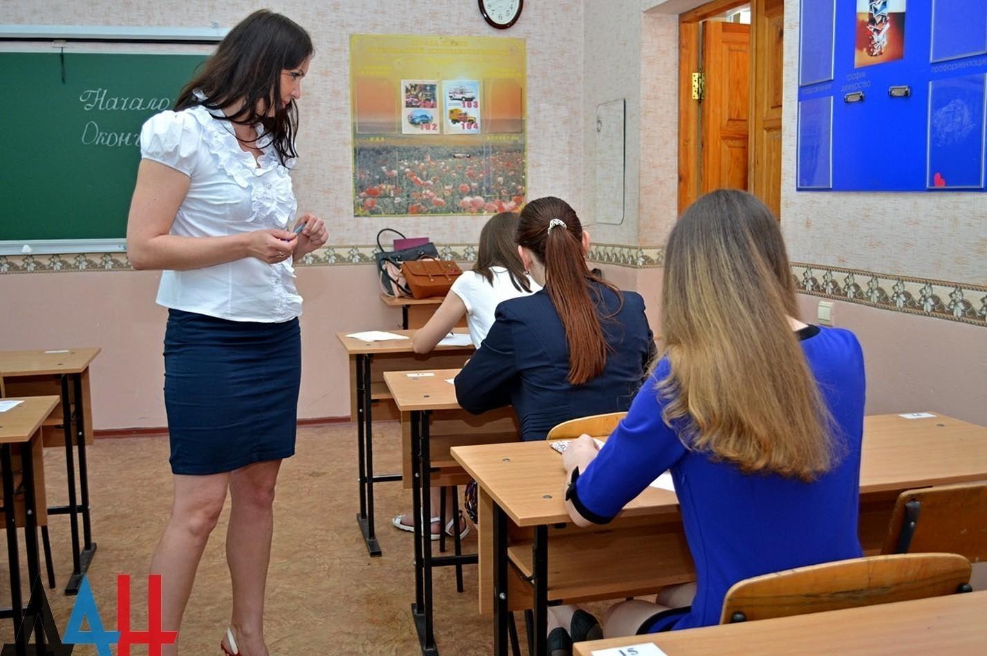 Государственную итоговую аттестацию в Республике прошли почти 9,5 тысяч выпускников школ ДНР