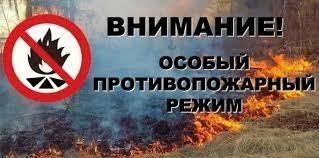 Уважаемы жители и гости г. Ясиноватая и Ясиноватского района ГПСО  г. Ясиноватая МЧС ДНР сообщает