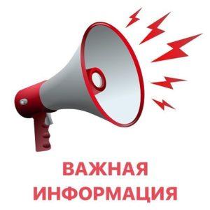Митинг, посвященный 77-летию освобождения Донбасса от немецко-фашистских захватчиков