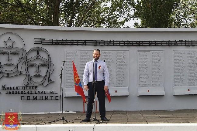 Поздравление главы города Д.С. Шевченко с 77-й годовщиной освобождения Донбасса