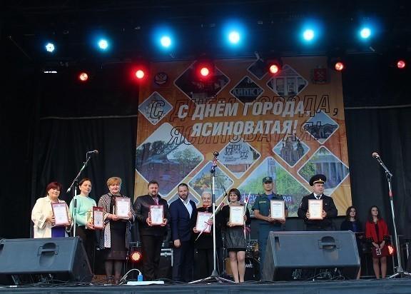 Глава администрации в честь празднования Дня города вручил грамоты и благодарности