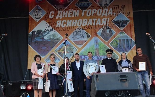 Вручение благодарностей от ОД «Донецкая Республика»