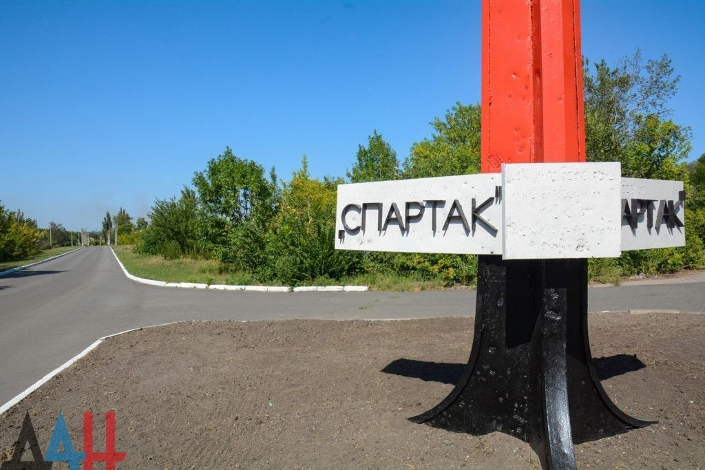 Новый водовод построят в село Спартак, где с 2014-го нет центрального водоснабжения