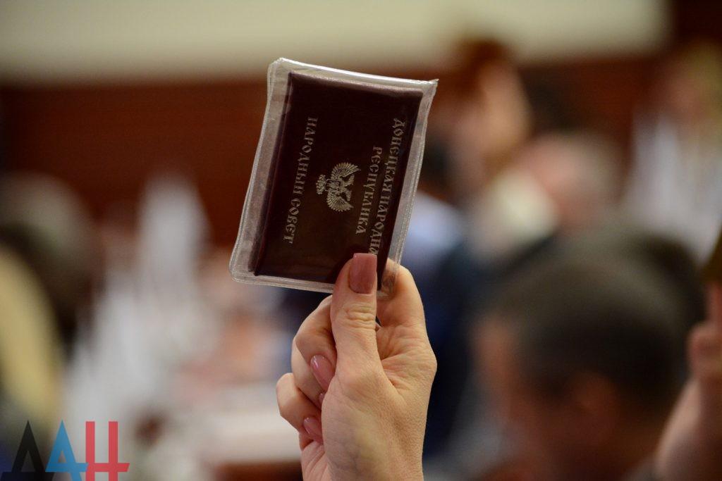 Семейный кодекс ДНР вступил в силу, в Народном Совете заявили о его преимуществах перед украинским