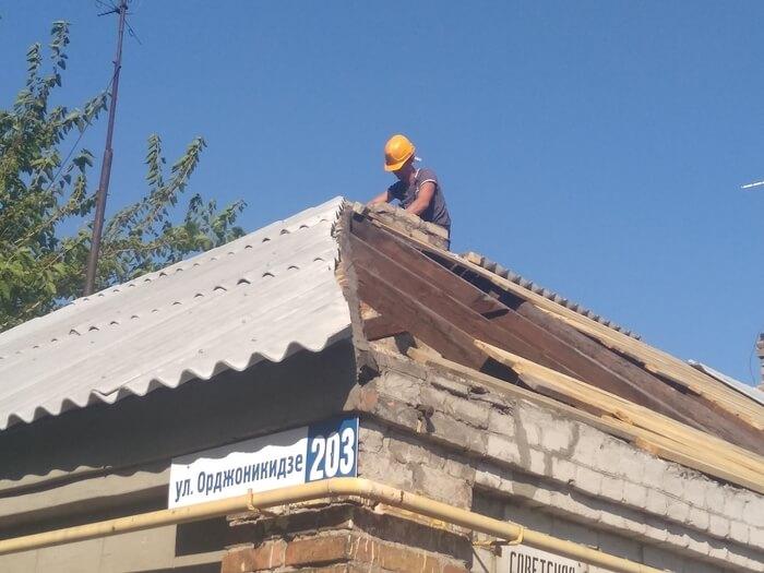 В Минстрое ДНР подвели первые итоги выполнения программы по ремонту крыш и лифтов на 2020 год