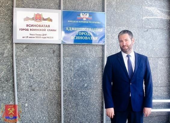 Поздравление главы города Д.С. Шевченко с Днем экономиста!