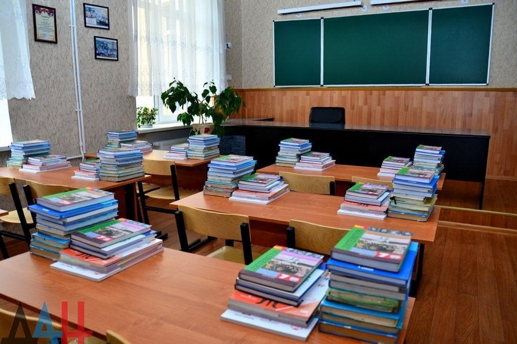 Осенние каникулы в школах ДНР продлены на одну неделю – приказ Минобрнауки