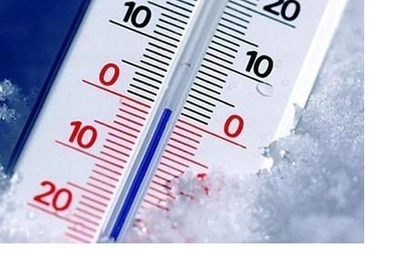 В ДНР на неделе ожидается похолодание, ночью возможны первые заморозки до -4 градусов – МЧС