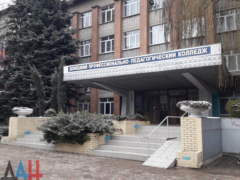 Техникумы и колледжи ДНР перейдут на дистанционный режим обучения в связи с COVID-19