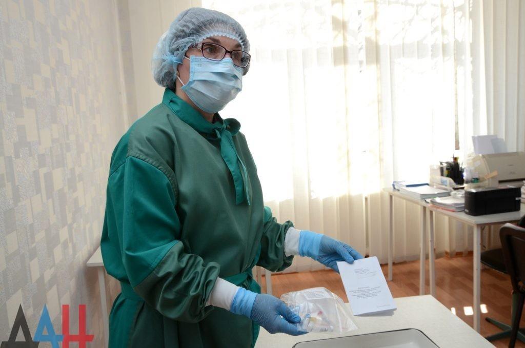 Минздрав ДНР сообщил о снижении суточного прироста числа пациентов с COVID-19