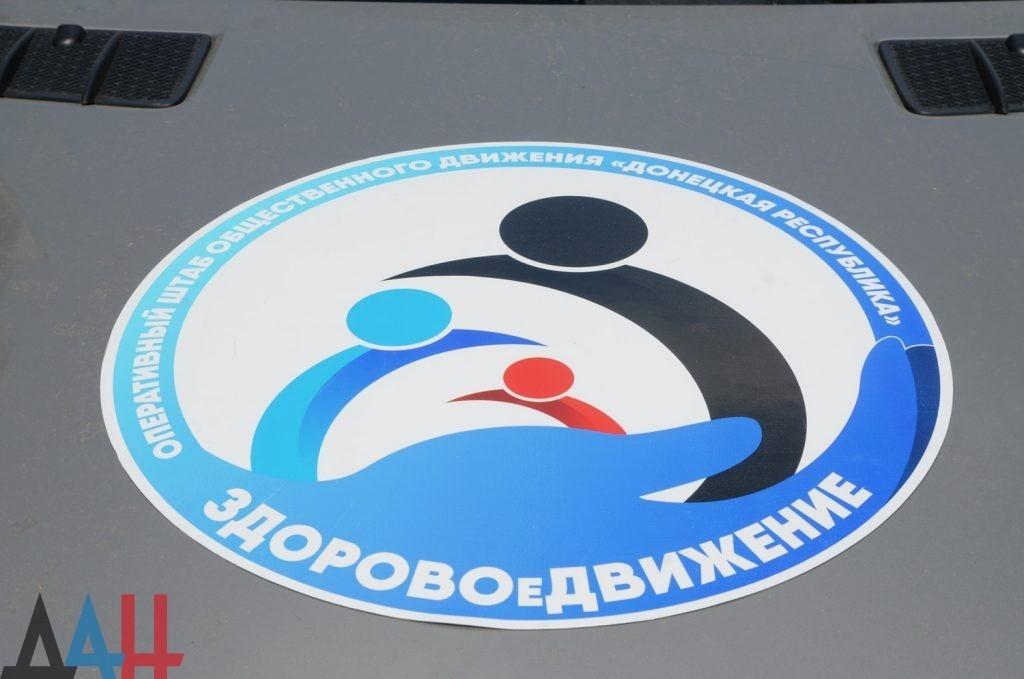 Свыше 60 тысяч жителей обратились на горячую линию штаба «Здоровое движение» за время работы