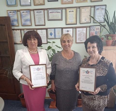 С наступающим Днем учителя поздравили педагогов города Ясиноватой!