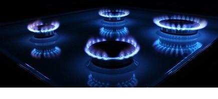 Государственный пожарный надзор г. Ясиноватая напоминает: «Правила пожарной безопасности при эксплуатации бытовых газовых устройств!»