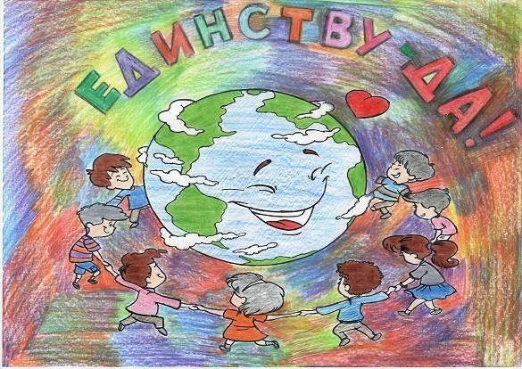 В Ясиноватском горрайонном управлении юстиции подвели итоги конкурса рисунков ко Дню народного единства