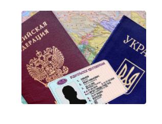 Водители ДНР, имеющие российское гражданство и временную регистрацию, должны использовать российское водительское удостоверение