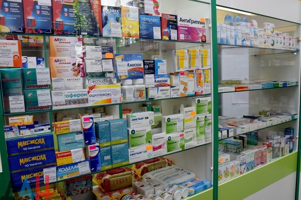 Минздрав назвал сети аптек ДНР, имеющие в наличии препараты для комплексной противовирусной терапии
