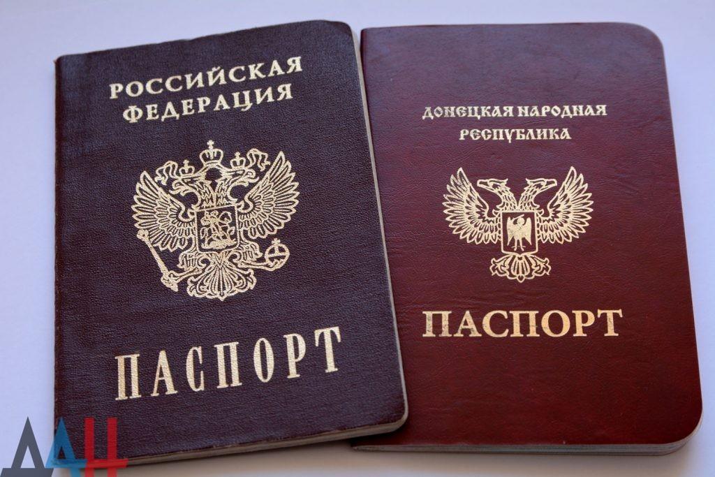 Более 6500 звонков поступило на «горячую линию» по вопросам оформления паспортов ДНР и РФ – ОД «СД»
