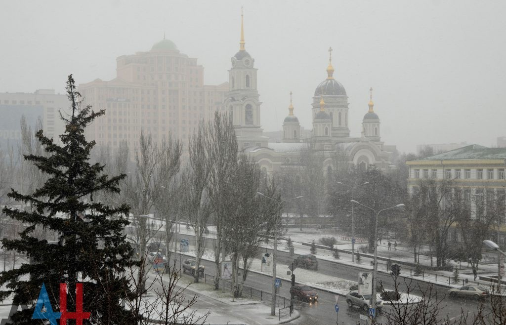 Синоптики ДНР прогнозируют на текущей неделе прохладную погоду, вероятны дожди и туманы