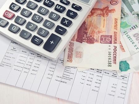 Начаты пенсионные выплаты за декабрь 2020г.