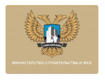 Минстрой ДНР сообщил о завершении строительства 10-километрового водовода под Ясиноватой