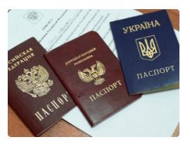 В ЗАГСы Республики можно предъявлять только паспорт гражданина ДНР
