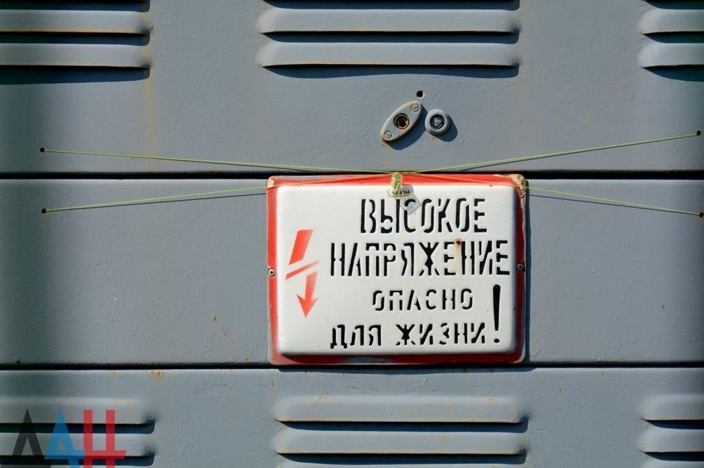 Энергетики ДНР провели масштабную модернизацию электросетей, снабжающих Макеевку и Ясиноватую