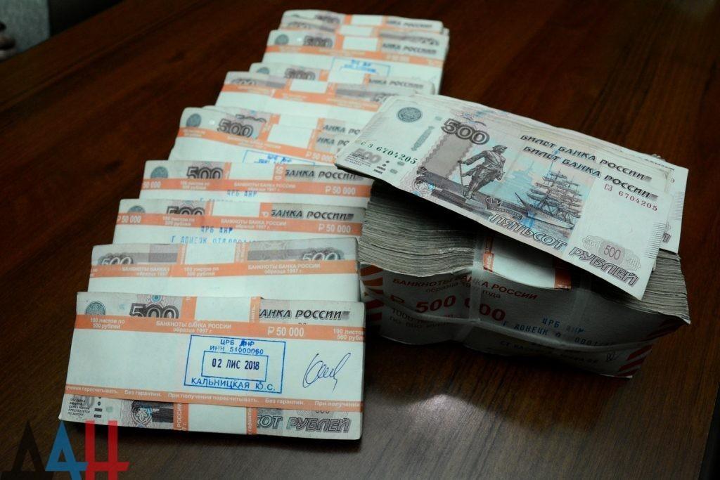 Объем выплаты соцпособий в ДНР в 2021 году увеличится на 2,4 млрд рублей — Толстыкина