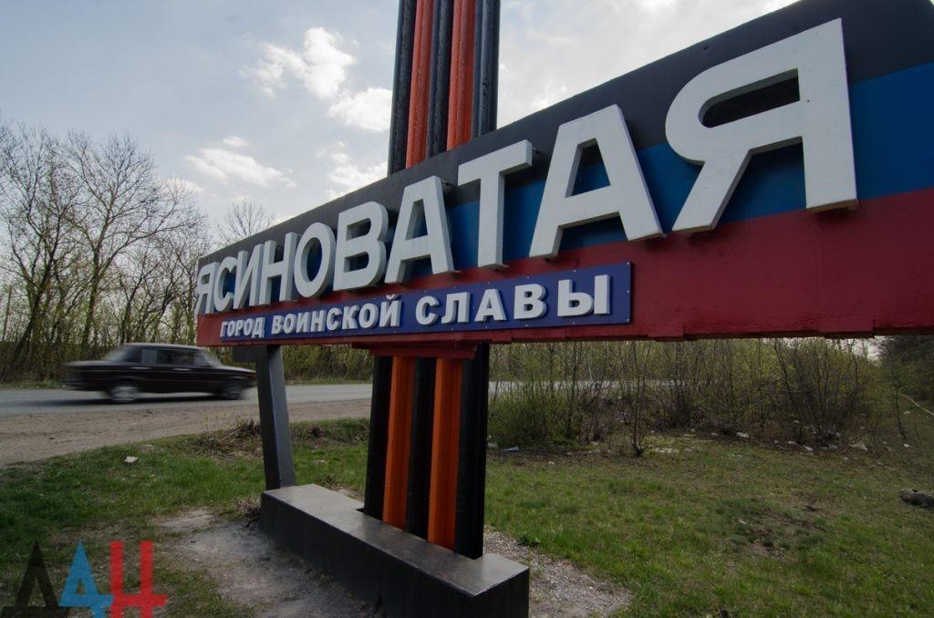 Власти Ясиноватой передали новую бытовую технику двум детсадам и школе