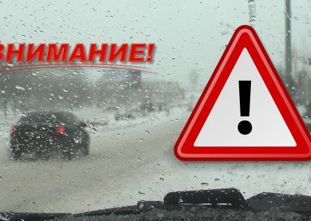 ГАИ МВД ДНР призывает участников дорожного движения быть предельно внимательными на дорогах при тумане и снегопаде!