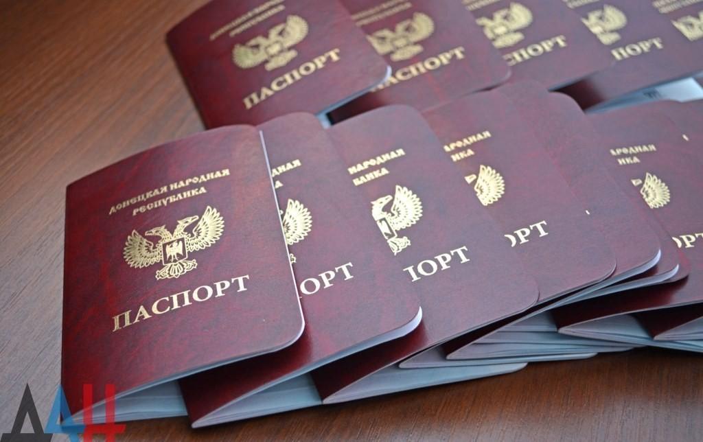 Более 600 тысяч человек получили паспорта ДНР с 2016 года – МВД