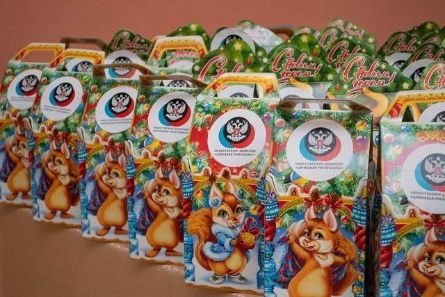 В прифронтовой Ясиноватой состоялся новогодний праздник для детей
