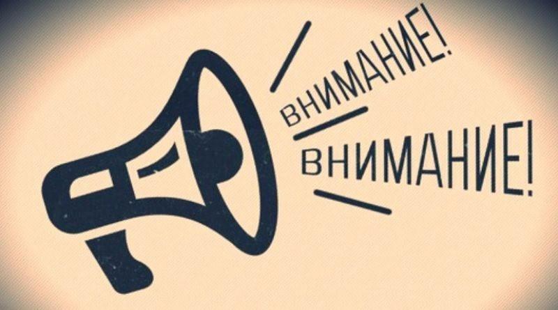МЧС ДНР объявило штормовое предупреждение на 21-22 января