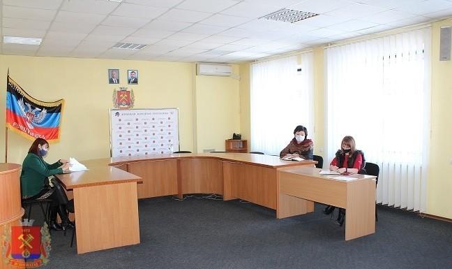 Семинар по выполнению Закона Донецкой Народной Республики «Об обращении граждан»