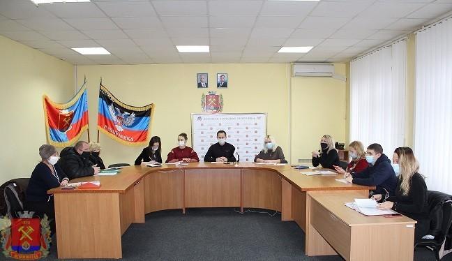 Заседание специальной (энергетической) комиссии