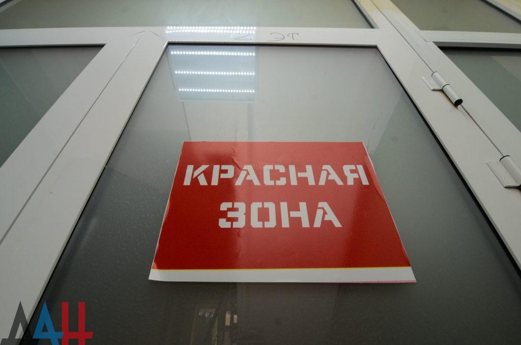 Свыше 300 новых случаев COVID-19 диагностировано в ДНР за прошедшие сутки – Минздрав